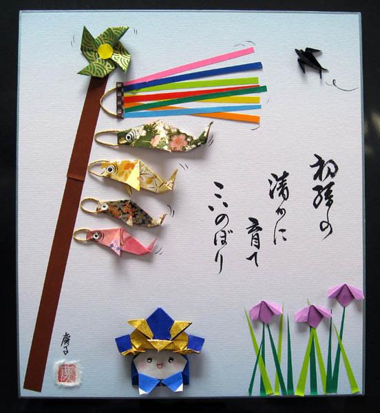 クリスマス 折り紙 5月 折り紙 : cyu-cyu-h20.cocolog-nifty.com